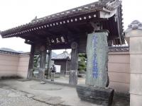 15国分寺
