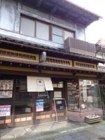 福嶋三絃店1