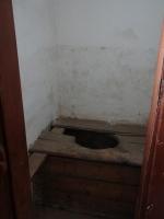 テレジーントイレ