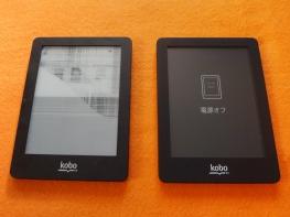 電子書籍kobo gloの中古を購入しました。