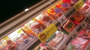 イシイのチキンハンバーグ(ドッグ)1