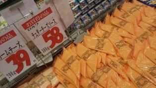 ジャンボメンチカツドッグ&チーズ3