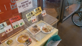 OWL,B定食白身魚のあんかけ香味野菜のせ2