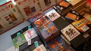 東京駅駅弁屋「祭」秋田日本海たこびより1+