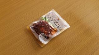 チーズバーガー(デミグラスソースのハンバーグ)2