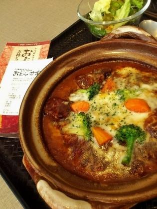 おむらいす亭冬季限定じっくり煮込んだビーフシチュー土鍋ドリア、サラダ2