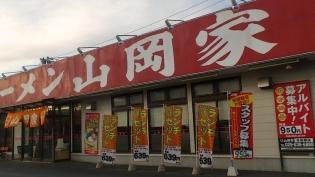 山岡家醤油(豚骨醤油)ラーメン630円1