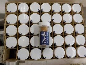 2大間塩ウニ20151130