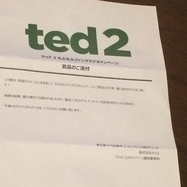 ted2 1