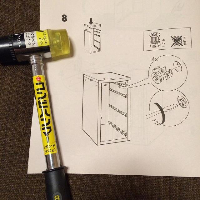 IKEA MICKE ゴム製とんかち