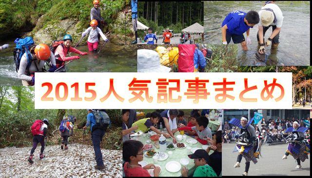 2015-2_R.jpg