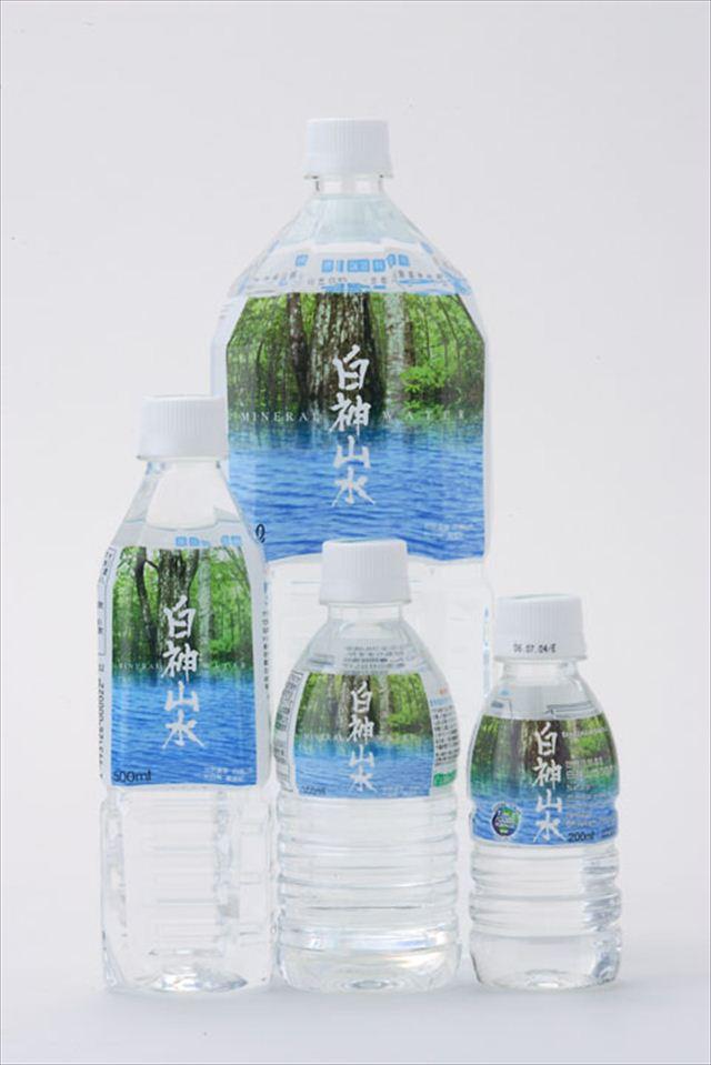 白神山水1_R