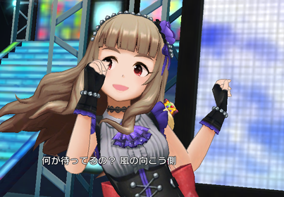 20160224奈緒02