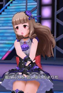20160224奈緒03