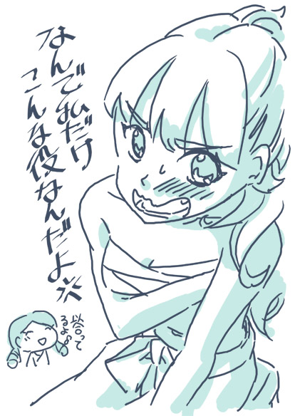 20160308奈緒