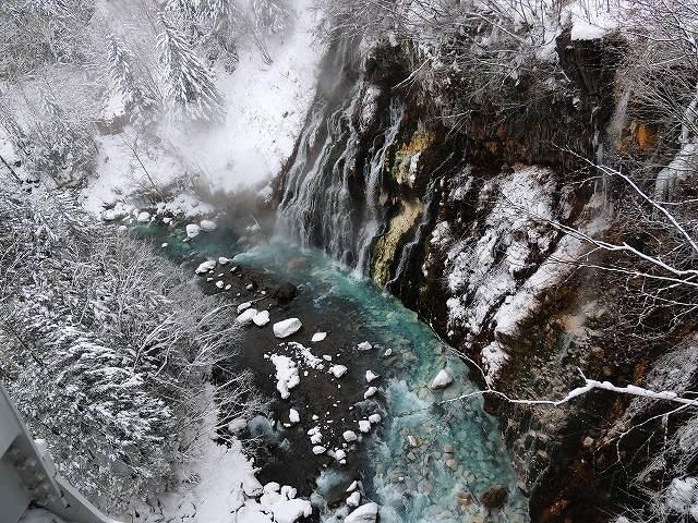 s-白ひげの滝とブルーリバー