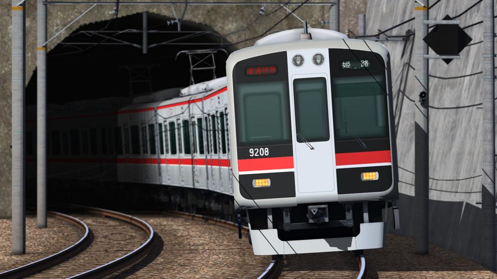 RailSim2k 2015-10-14 02-19-10