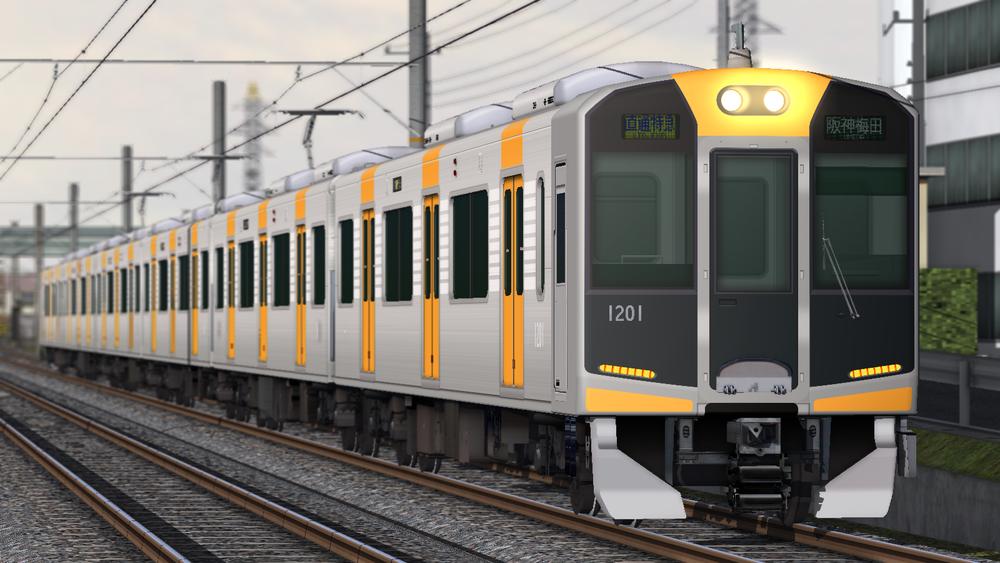 RailSim2k 2015-11-22 09-12-31