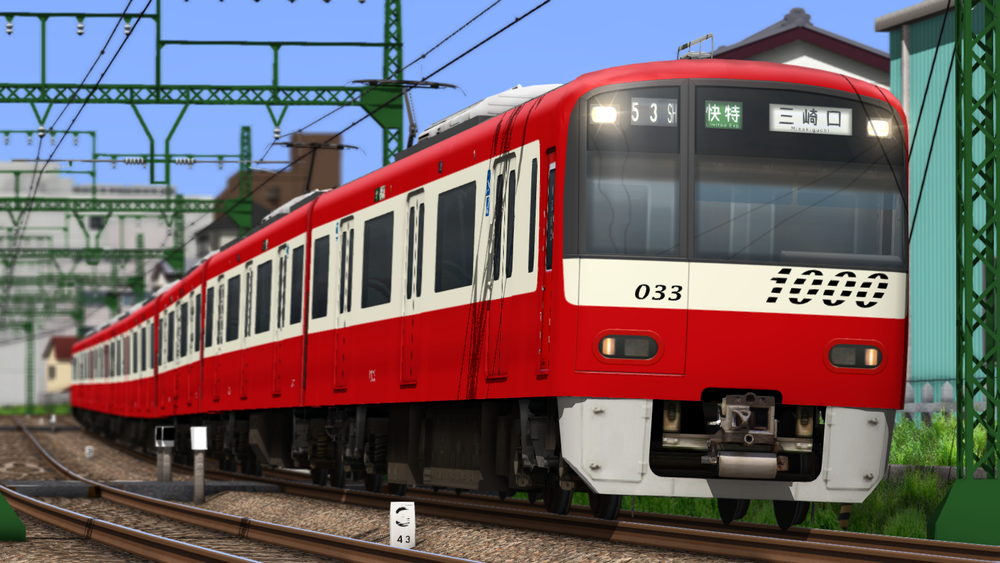 RailSim2k 2016-01-26 23-56-17