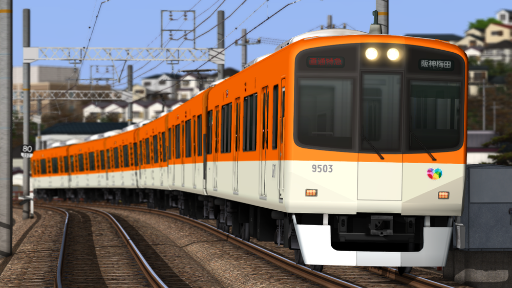 RailSim2k 2016-01-28 15-56-59
