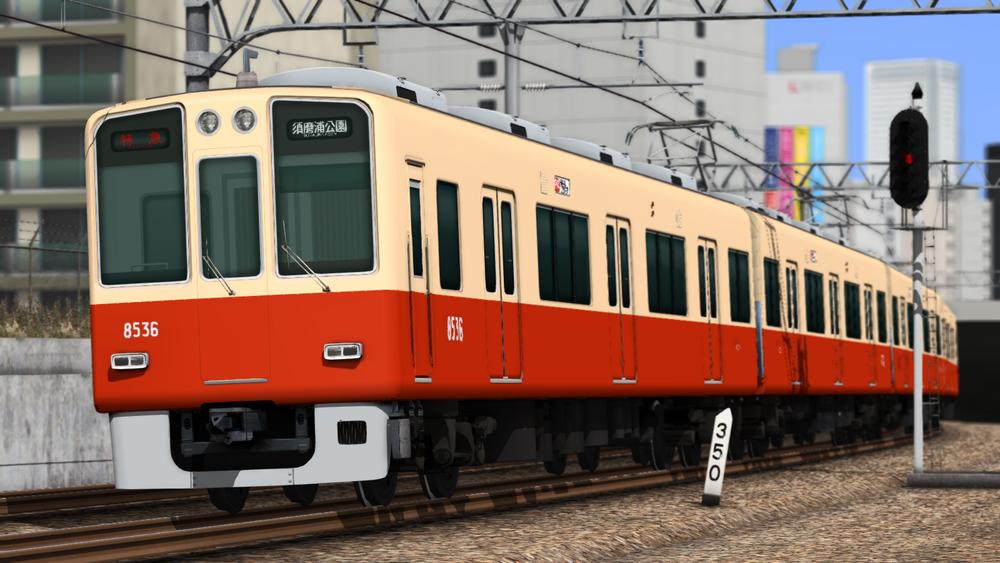 RailSim2k 2016-01-28 16-19-03
