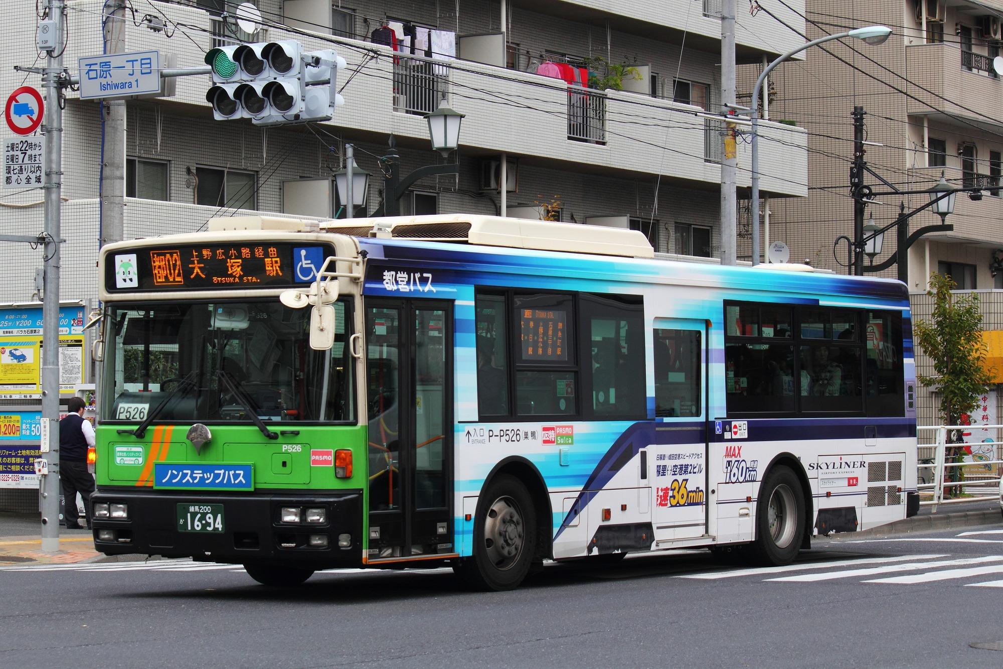 raw_7702.jpg