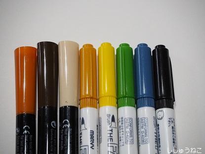 布用色ペン