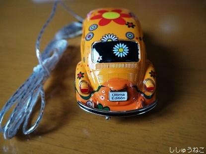 VWマウス後ろ