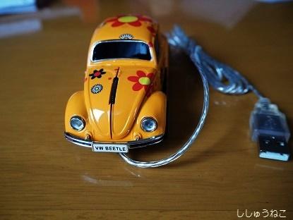 VWマウス前