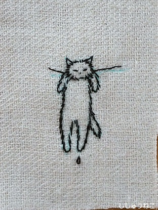 長毛干され猫