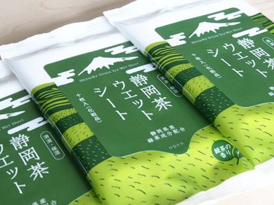静岡茶ウェットシート