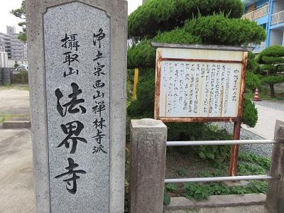 IMG_6228 中谷