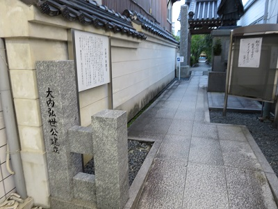 IMG_6332 本圀寺