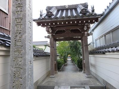 IMG_6335 本圀寺