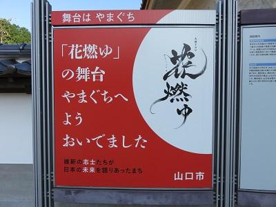 IMG_6602 常栄寺