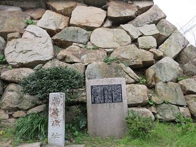 IMG_2167 櫛崎城