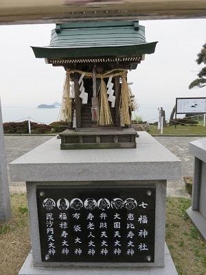 IMG_2188 七福神社