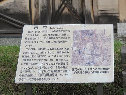 IMG_6309 西門
