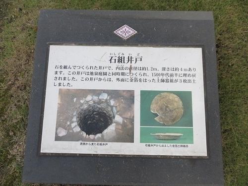 IMG_6302 井戸2