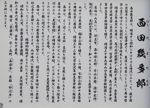 IMG_6273 西田