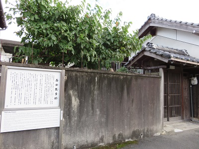 IMG_6274 西田