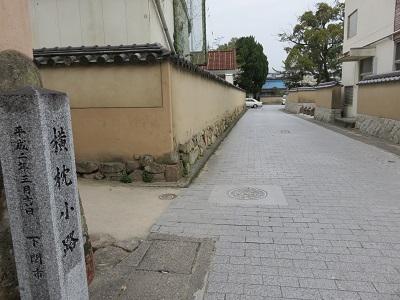IMG_2361 横枕小路