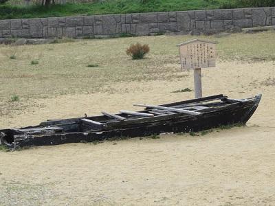 IMG_2525 伝馬船