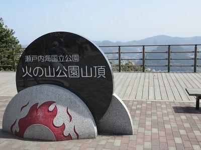 IMG_2055 山頂