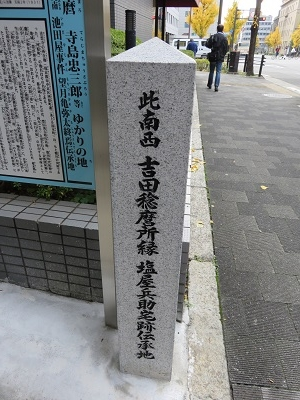 IMG_2673 法雲寺