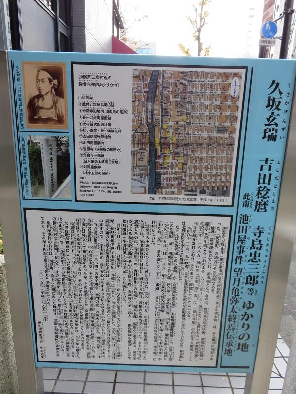 IMG_2674 法雲寺