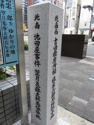 IMG_2679 法雲寺