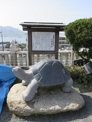 IMG_1822 お亀