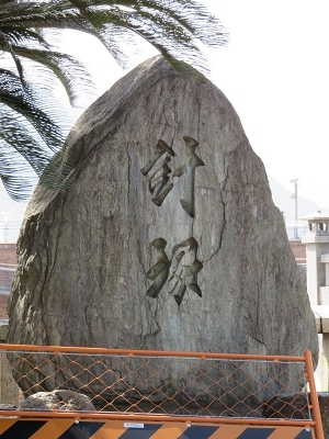 IMG_1833 針塚