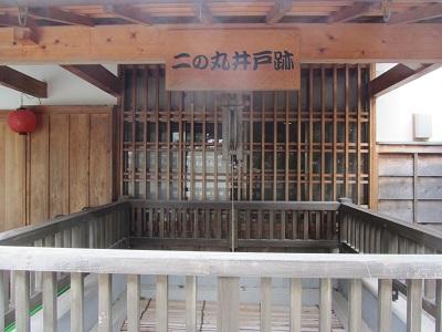 IMG_8037 井戸